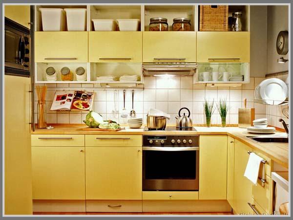 Dapur Kuning Fresh Dan Modern